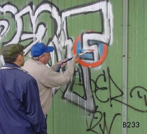 nettoyage graffiti par aérogommage ACF